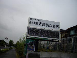 IMGP2738
